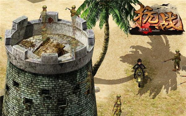 new_图1 碉堡.jpg