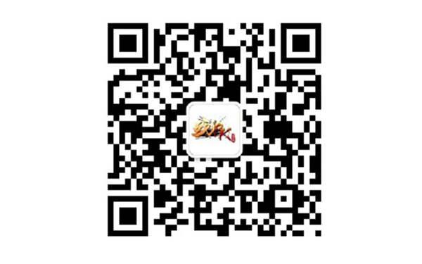 new_图9:《怒三国之战PK》微信公众号.jpg